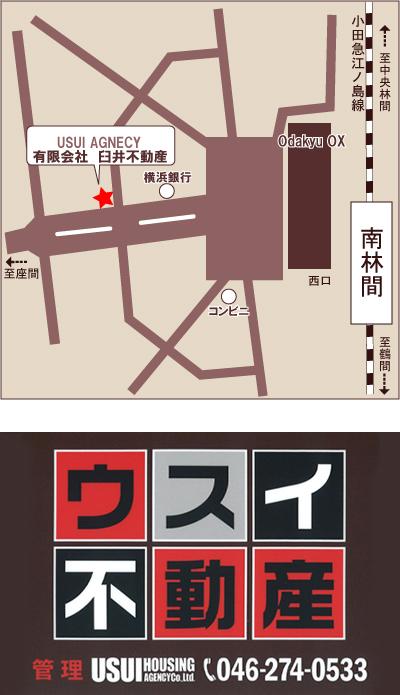 臼井不動産MAP