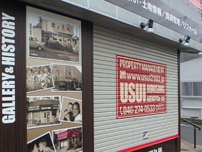 南林間・不動産業者事務所・1968年築