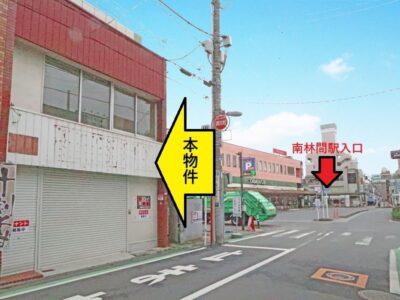 柴田店舗 2階、成約!